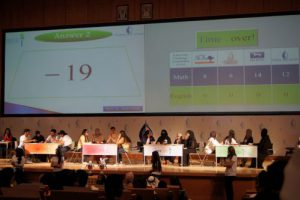 ACK students victorious in the University Challenge Foundation Level