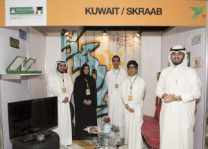 """ACK's """"SKRAAB TEAM"""" in the Top 3 at the Regional """"Young Entrepreneurs"""" Competition"""