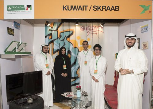 "ACK's ""SKRAAB TEAM"" in the Top 3 at the Regional ""Young Entrepreneurs"" Competition"