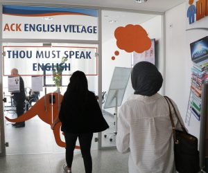 Launch of ACK English Village