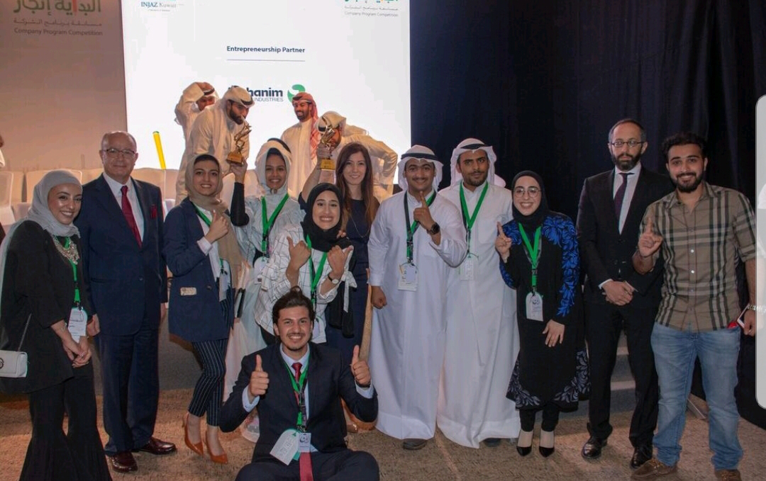 """ACK success in Injaz """"Company Program"""" competition"""
