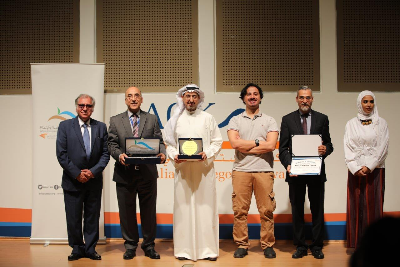 """ACK Holds a Seminar Entitled """"Kuwaiti Inventions: From Concept to Reality"""""""