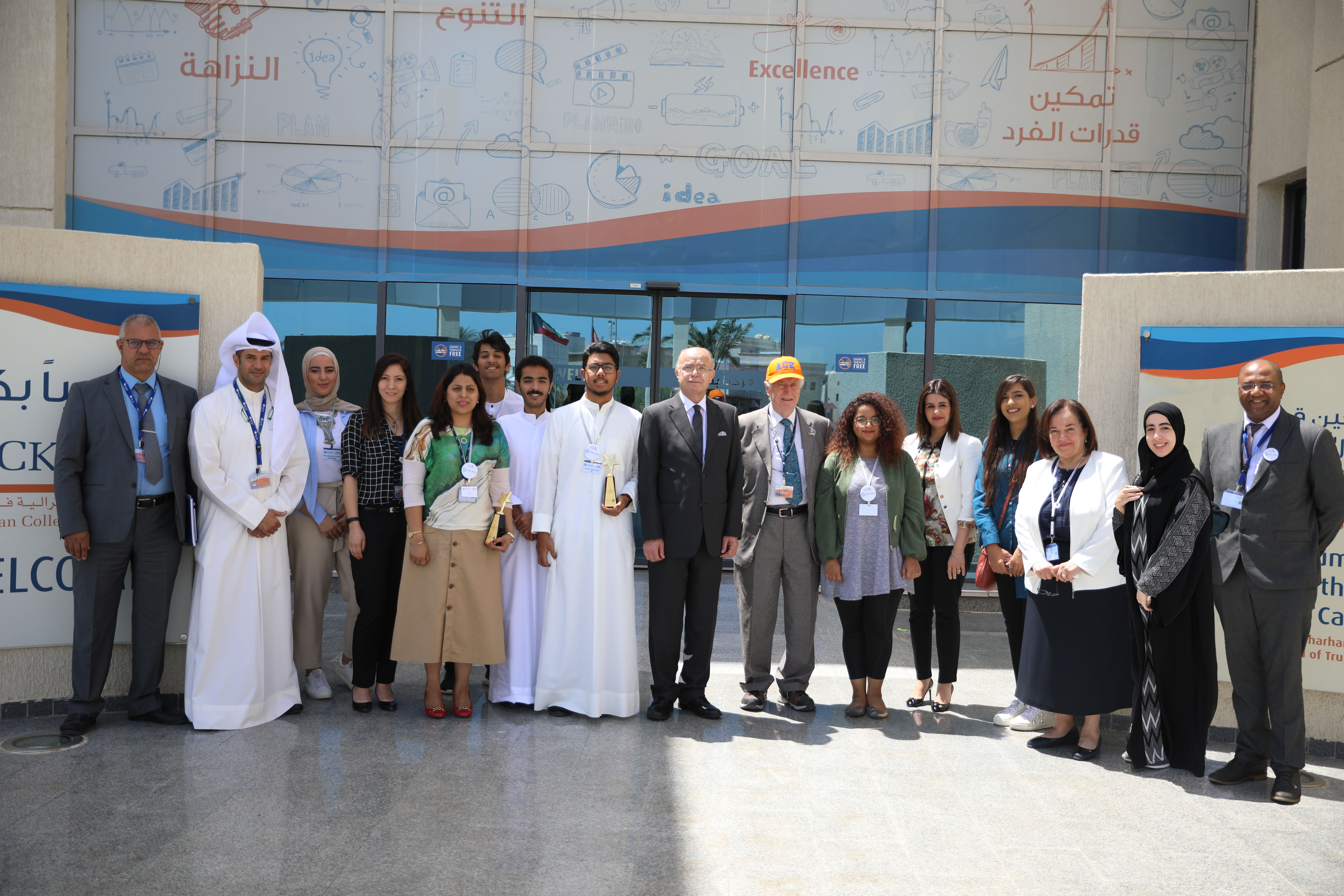 """ACK success in Injaz """"Company Program"""" Competition for the second time in a row"""