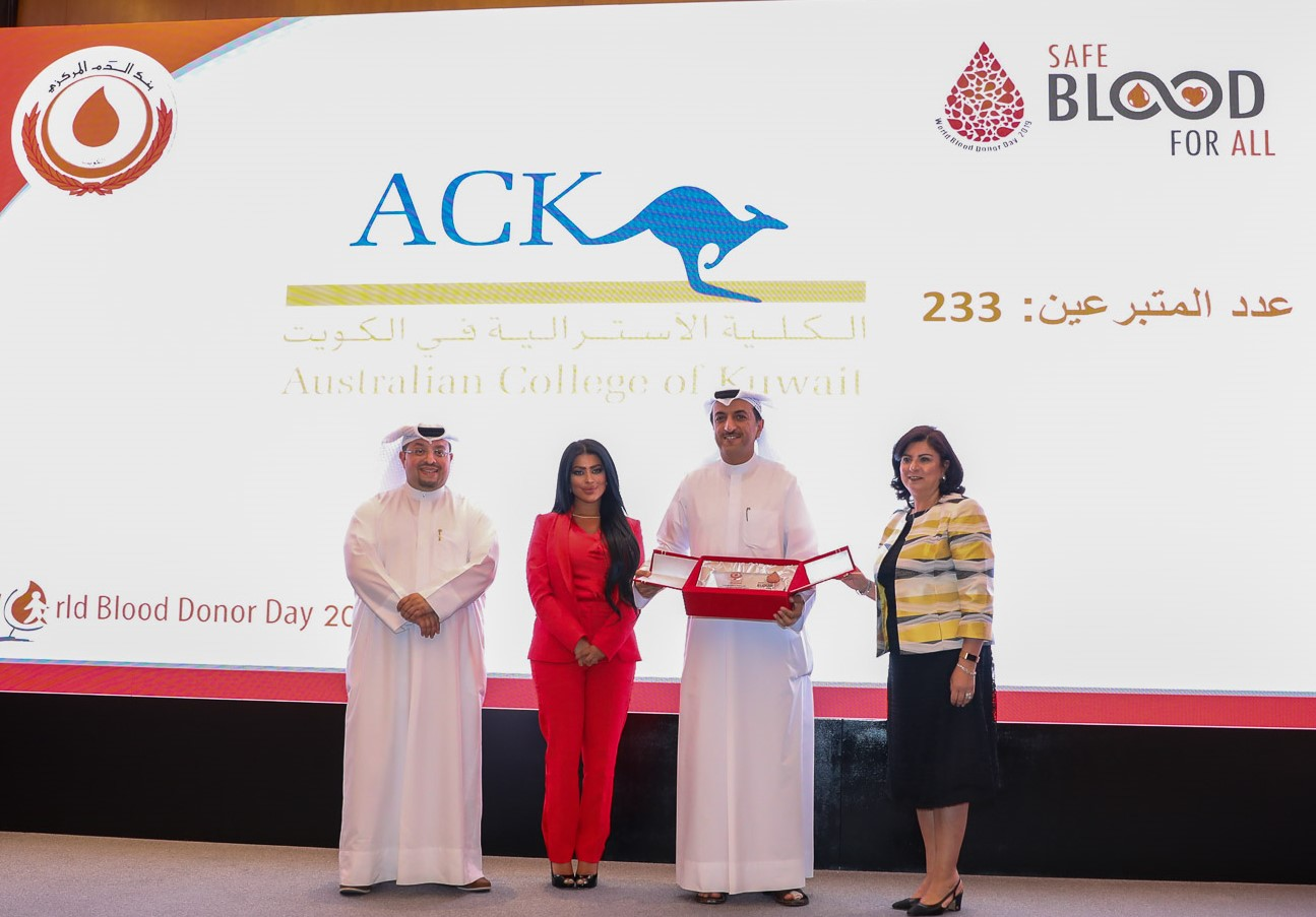 ACK Receives World Blood Donor Day 2019 Award