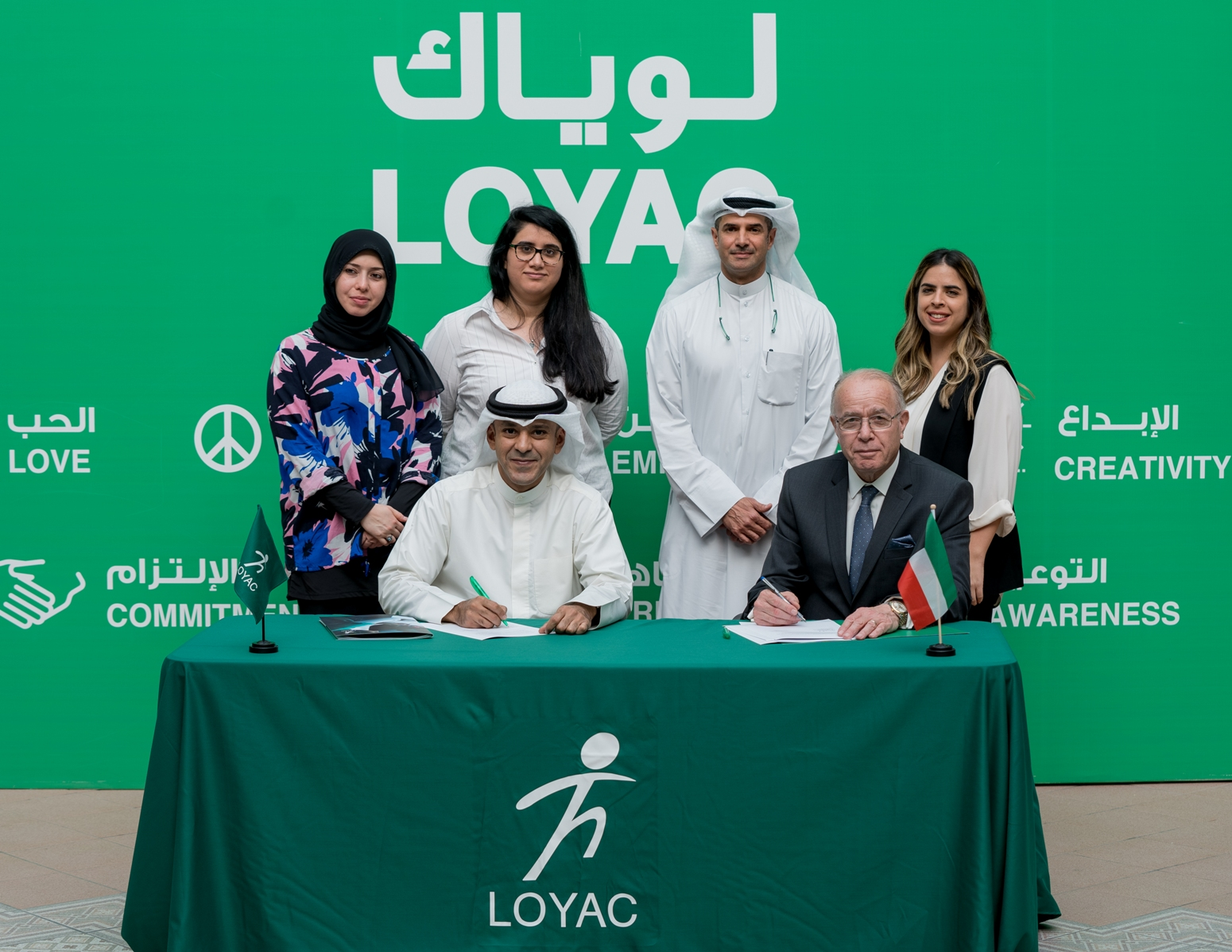 ACK Signs MoU with LOYAC