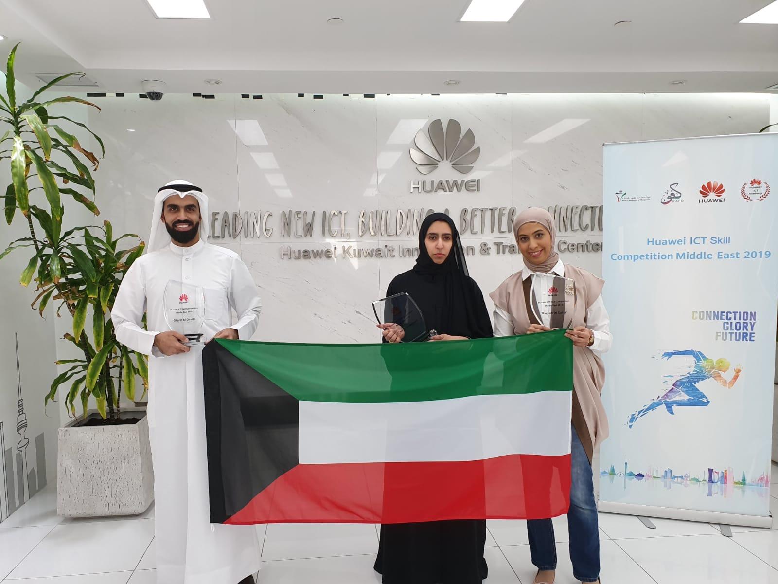 ACK students' Success in Huawei ICT Skill Competition