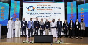 ACK Holds First HR Symposium on Training and Development in Kuwaiti Organizations