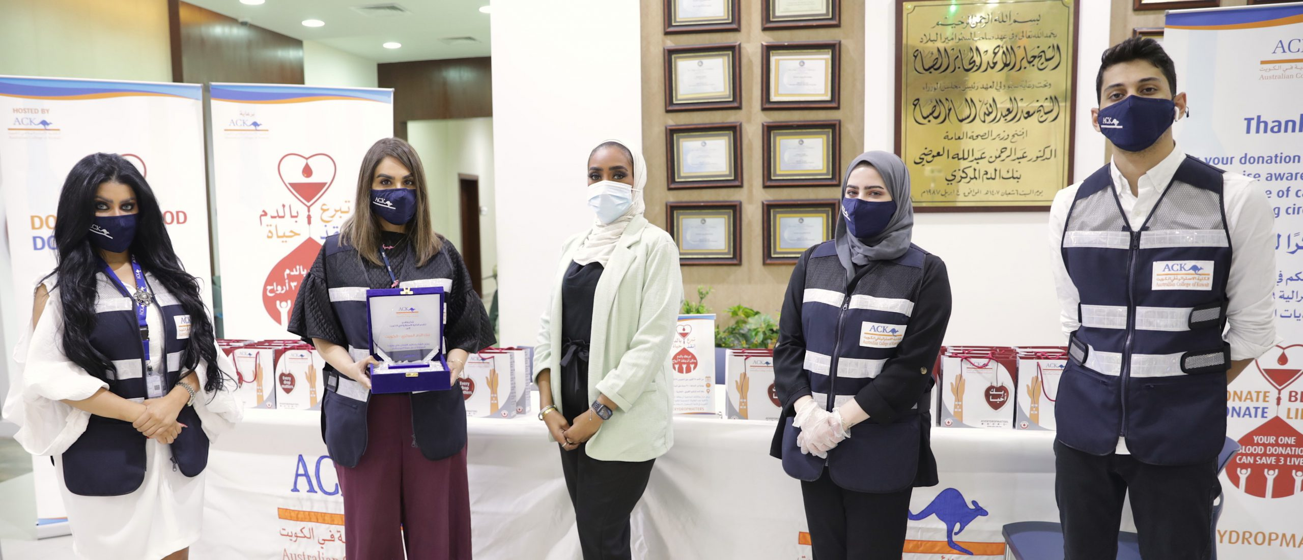 ACK is the Only Educational Institution in Kuwait Hosting Blood Drive During COVID-19 Pandemic