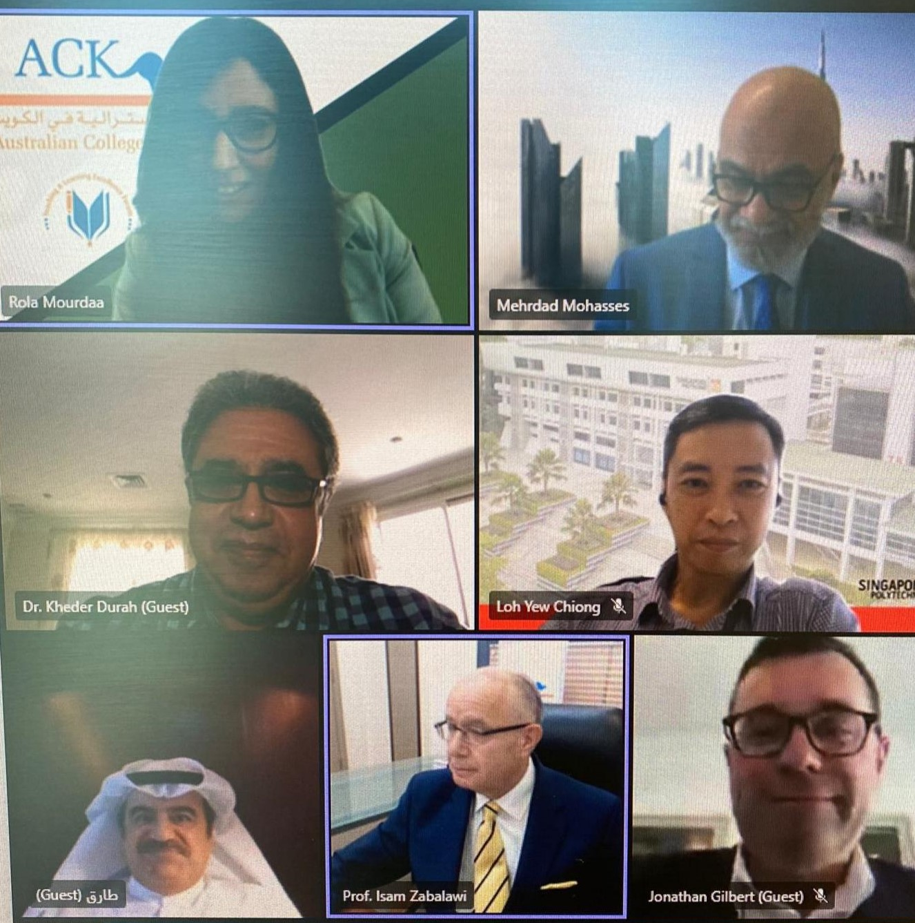 ACK Held Teaching and Learning Excellence Virtual Forum